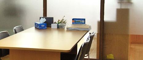 HO CHI MINH OFFICE